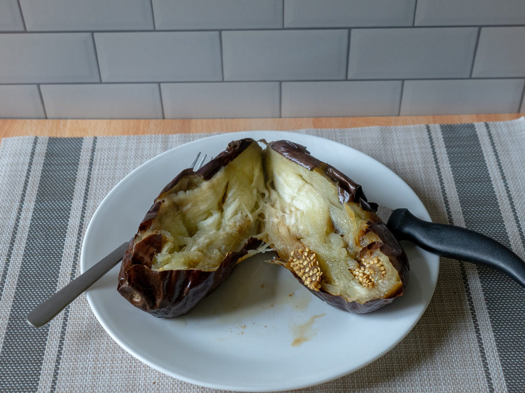 Air fried roasted eggplant interior
