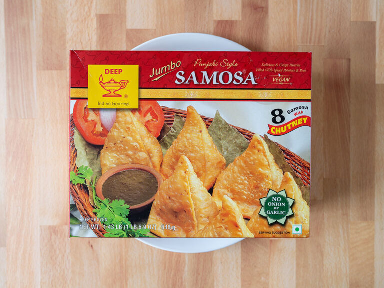 How to cook Deep Samosa in an air fryer